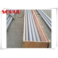 Best W. Nr.1.3912 Seamless Alloy Pipe Invar 36 FeNi Alloy For Chemical Industry wholesale