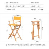 China Outdoor wood relaxing make up chairs tall folding wooden director chair on sale