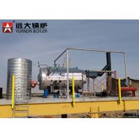 Best Diesel Oil Steam Boiler Capacity 500Kg For Plastic Industry , Automatic Operation wholesale