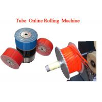Best PU / PVC Pipe Extruder Machine  For  Pneumatic Gas Pipe , Soft Pipe Extruder wholesale