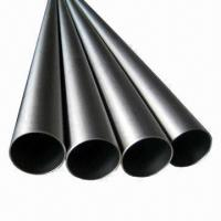 China W1/W2 pure tungsten pipe  on sale
