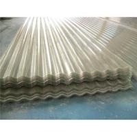 China Polycarbonate corrugated roofing sheet on sale
