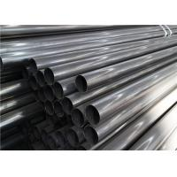 Best Low Carbon 22mm Stainless Steel Seamless Pipe 904L Pickling Surface For Welding Purposes wholesale