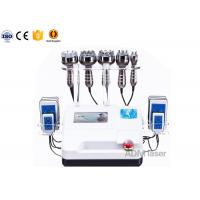 Best Cellulite Reduction 650nm Laser Light Lipo Machine With Short Recovery Time wholesale