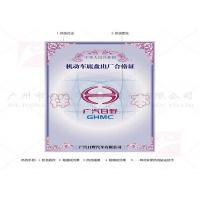 Best Color Printing Professional Certificate Printing Folder Shape With Soft Cover wholesale