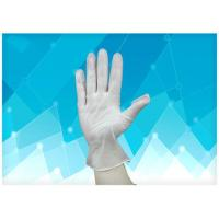 China 0.15mm Thickness Comfortable Medical Grade Disposable Gloves Puncture Resistant on sale