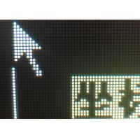Buy cheap P1.56mm SMD1010 Fine Pixel Pitch Full Hd Led Panel Display 400mm*300mm cabinet from wholesalers