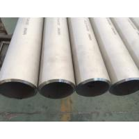 "Best ASTM A790 / A928 Duplex Stainless Steel Pipes S32750 S32760 S31254 254Mo 1"" SCH40 wholesale"
