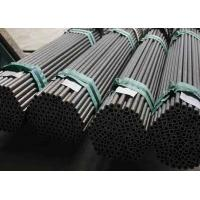 Best Round Cold Drawn Carbon Steel Seamless Pipe wholesale