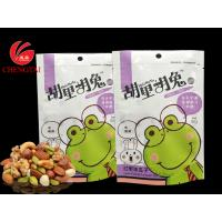 Best 125 micron Stand Up Pouch / Food Packaging Pouch for Snack Mix wholesale