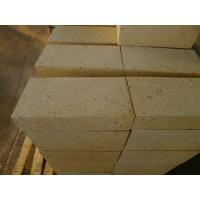 China 75%-80% Al2O3 High Alumina Refractory Brick Refractoriness 1790 Degrees C 230*114*65mm on sale