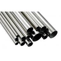 China ASTM A106B carbon seamless pipes on sale