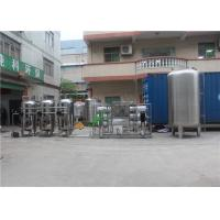 Best Stainless Steel 304 316 With Tank Water Treatment Equipment RO Pure Water Purification wholesale