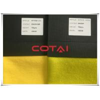 Best Bright Mustard Yellow Coating Wool Fabric Heavyweight Wool And Viscose And Polyester wholesale