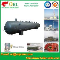 Buy cheap Fire proof induction boiler drum manufacturer product