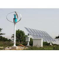 China Customrized Color 1KW-48V Wind Turbine Generator Light Weight Aluminum Long Life on sale