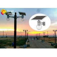 Best Outdoor All In One Solar LED Garden Lights IP65 8W 12w With LiFePO4 Battery wholesale