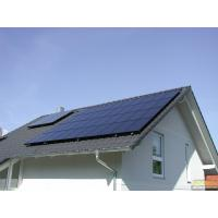 Best GY 50W poly solar panel wholesale