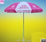 Best Orange 8 Steel Ribs Custom Printed Beach Umbrellas Sun Protection wholesale