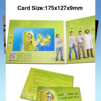 Best 10 Inch Custom Video Greeting Cards wholesale