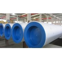 """Best Seamless Stainless Steel Pipe, ASTM A312 TP304H , TP310H, TP316H, TP321H, TP347H  Grain Siz Test 1"""" SCH40S 6M wholesale"""