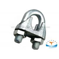 Best DIN714 Type Container Lashing Equipment 3mm-40mm Size Wire Rope Clip wholesale