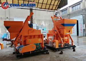 Best 25m3/H Productivity JS500 Concrete Mixer Machine For produce concrete wholesale