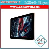 China Network Version Wall Mounted LCD Ad Player with Touching Android System Signage on sale