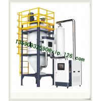 Best China PET System OEM Supplier/ PET Crystallization System For South Africa wholesale
