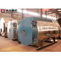 China Rubber Plastic Industry Thermal Oil Heater Boiler 2.5 M Kcal 0.8 Mpa Rated Working Pressure on sale
