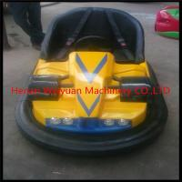 China Amusement park kids battery operated high quality ride bumper car on sale