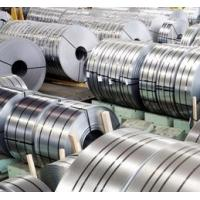 China 202 430 410 201 Cold Rolled Stainless Steel Coil Not Perforated on sale