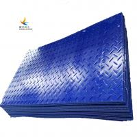 Best high quality durable anti-aging HDPE ground protection mats trackway wholesale