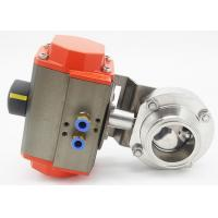 Best Compact Structure Motorised Butterfly Valve Actuator DN20 - DN150 Stainless Steel wholesale