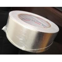 Best Air Condition Aluminium Foil Tape Offer Printing Bright Silver wholesale