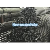 China Carbon Steel Cold Rolled Steel Pipe STAM290GA Seamless Precision Pipe on sale