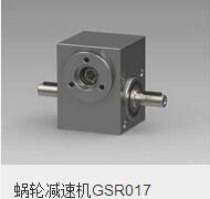 Best Gysin GSR017 Gearbox wholesale