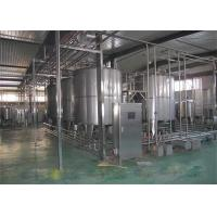 Buy cheap 5T / H Tube UHT Milk Processing Line With Aseptic Carton , Aseptic Pouch Package product