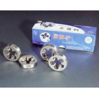 Best KM Round threading die with High Quality wholesale