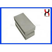 Best Rare Earth NdFeB Magnet Block , Industrial Ultra Strong Magnets wholesale