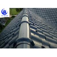 Best Decorative Plastic Sheets Long Span Color Coated Corrugated Roofing Sheet wholesale