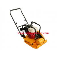 China China construction machinery Supplier electric vibratory plate compactor for you with good quality on sale