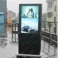 China Floor Stand Digital Signage Lcd Advertising Display Kiosk Displayscreen 1920*1080 on sale