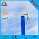 Best 2014 3000W Wind Turbine Generator wholesale