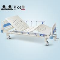 Best Fall Protection Electric Hospital Bed Movable For Clinic / Hospital MD-M16 wholesale