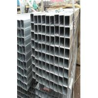 Best ASTM A500 Pre Galvanized Square And Rectangular Steel Pipe For Machine Tool Equipment wholesale