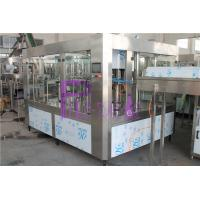 Buy cheap Automatic drinking water bottling machine , High Speed filling machine product