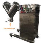 Best V Shaped Lab Ball Mill Mixer 10L Single Plinth Powder Blending Machine 0.55Kw wholesale