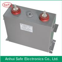 Buy cheap For 250UF 2500VDC High Frequency Electric Vehicles Capacitor from wholesalers