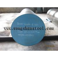 Best 4140 alloy steel round bar wholesale